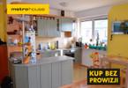 Mieszkanie na sprzedaż, Nowa Iwiczna Zimowa, 53 m²