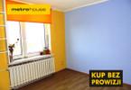 Mieszkanie na sprzedaż, Warszawa Bródno, 79 m²