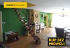 Dom na sprzedaż, Skierniewice, 197 m²