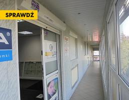 Dom do wynajęcia, Marki, 124 m²