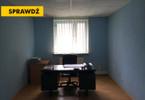 Biurowiec do wynajęcia, Skawina, 800 m²