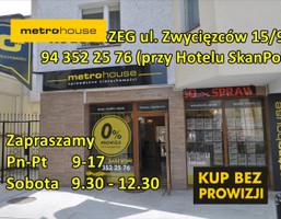 Działka na sprzedaż, Dębica, 17378 m²