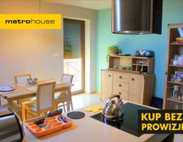 Dom na sprzedaż, Starowa Góra, 236 m²