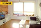 Biuro do wynajęcia, Warszawa Służewiec, 43 m²