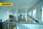 Biuro do wynajęcia, Michałowice-Osiedle, 148 m²