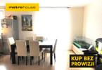 Mieszkanie na sprzedaż, Milanówek, 45 m²