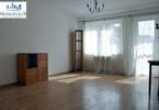 Mieszkanie na sprzedaż, Kraków Os. Prądnik Czerwony, 60 m²