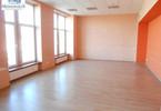 Biuro do wynajęcia, Kraków Stare Miasto, 52 m²