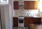 Mieszkanie na sprzedaż, Kraków Os. Prądnik Czerwony, 67 m²