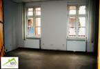 Lokal użytkowy do wynajęcia, Rybnik Śródmieście, 26 m²