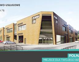 Biurowiec do wynajęcia, Toruń Wrzosy, 62 m²