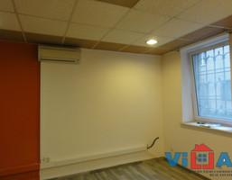 Biuro do wynajęcia, Zielona Góra Centrum, 24 m²