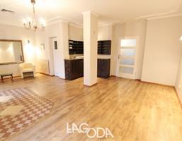 Lokal użytkowy na sprzedaż, Gorzów Wielkopolski Śródmieście, 100 m²