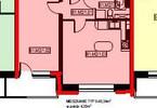 Mieszkanie na sprzedaż, Ustrzyki Dolne Ignacego Łukasiewicza, 43 m²