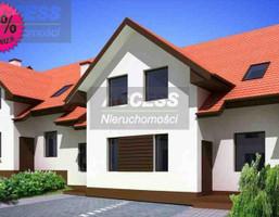 Dom na sprzedaż, Wieliczka OKAZJA  CENOWA !!!, 107 m²