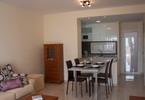Mieszkanie na sprzedaż, Hiszpania Orihuela Costa Alicante, 59 m²