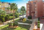 Mieszkanie na sprzedaż, Hiszpania Orihuela Costa Alicante, 61 m²
