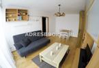 Mieszkanie do wynajęcia, Gliwice Stare Gliwice, 44 m²