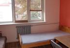 Mieszkanie na sprzedaż, Rzeszów Śródmieście, 46 m²