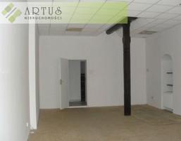 Biurowiec na sprzedaż, Toruń Starówka, 53 m²