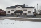 Mieszkanie w inwestycji Szpotańskiego, Kobyłka, 173 m²