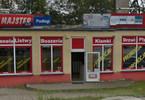 Lokal usługowy do wynajęcia, Słupsk Aleja Poznańska, 220 m²