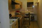 Mieszkanie na sprzedaż, Bytom Miechowice, 63 m²