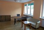 Biuro do wynajęcia, Rybnik, 26 m²
