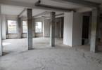 Biurowiec do wynajęcia, Bytom Śródmieście, 22 m²