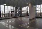 Biurowiec do wynajęcia, Katowice Śródmieście, 3000 m²