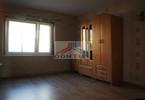 Mieszkanie na sprzedaż, Bytom Matejki, 2 Pokoje, 36 m²