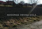 Działka na sprzedaż, Żórawina, 950 m²