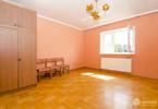 Mieszkanie na sprzedaż, Wrocław Sępolno, 41 m²