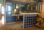 Mieszkanie na sprzedaż, Piaseczno Albatrosów, 54 m²