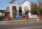 Dom na sprzedaż, Tomaszów Lubelski, 239 m²