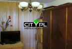 Mieszkanie na sprzedaż, Pruszków Zgoda, 38 m²