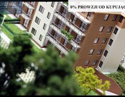 Mieszkanie na sprzedaż, Gdańsk Guderskiego, 30 m²