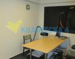 Biuro do wynajęcia, Zielona Góra Centrum, 70 m²