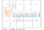 Biuro do wynajęcia, Zielona Góra, 220 m²