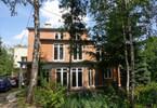 Dom na sprzedaż, Krakowski (pow.), 350 m²