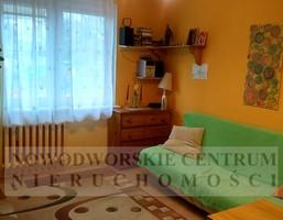 Mieszkanie na sprzedaż, Nowy Dwór Mazowiecki Mazowiecka, 48 m²
