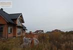 Działka na sprzedaż, Kiełczów Cyprysowa, 1009 m²