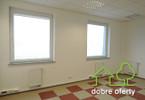 Biuro do wynajęcia, Warszawa Okęcie, 255 m²