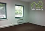 Biuro do wynajęcia, Piaseczno, 58 m²