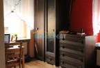 Mieszkanie na sprzedaż, Piława Górna, 40 m²