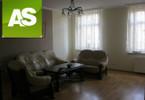 Mieszkanie na sprzedaż, Zabrze Wandy, 82 m²