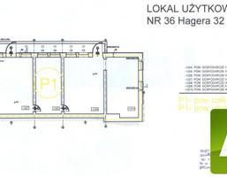 Biuro na sprzedaż, Zabrze Mikulczyce, 193 m²