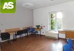 Biuro do wynajęcia, Gliwice Śródmieście, 31 m²