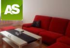 Mieszkanie do wynajęcia, Gliwice Łabędy, 73 m²