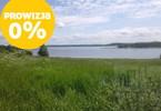 Działka na sprzedaż, Węgorzewo, 12090 m²